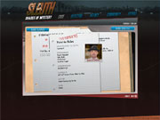 Suspect File Screen Shot